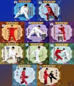 Wu Dang TAI HE Style Boxing Series Complete Set 10VCDs