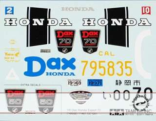is this Tamiya replacement decal set for 1/6 HONDA DAX model kit