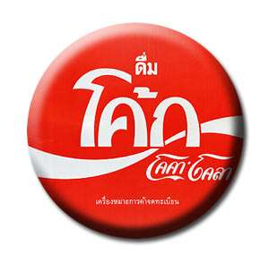COCA COLA   COKE Collectibles Fridge Magnet #12
